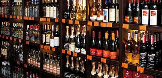 продажа алкоголя егаис