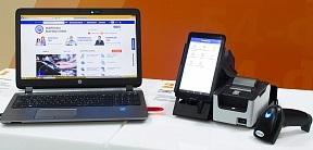 Регистрация онлайн-кассы